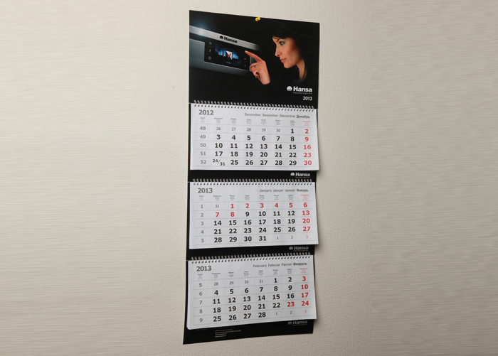 Poster size wall calendar template