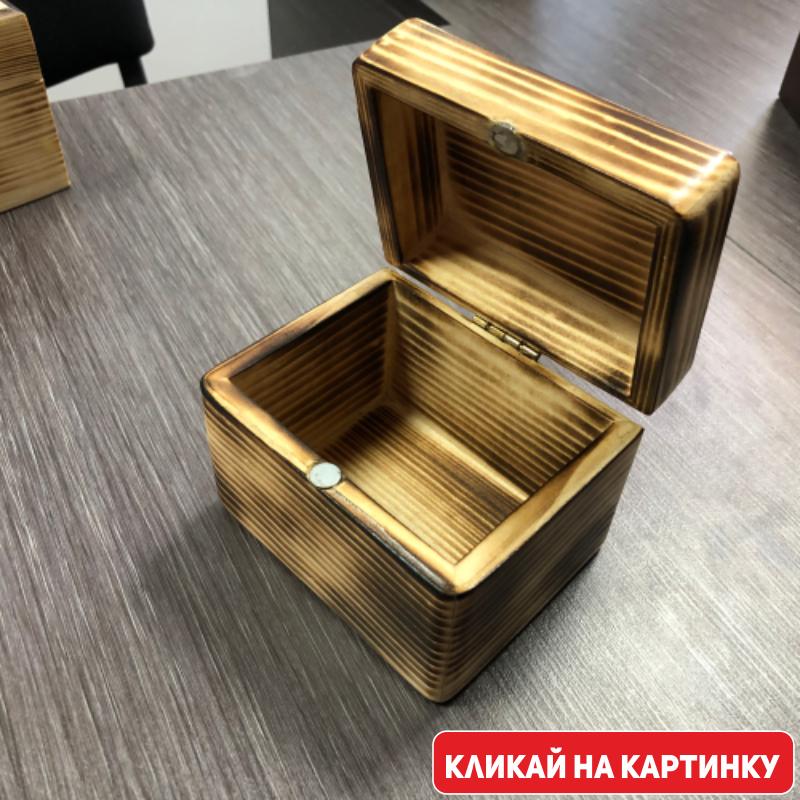 коробочки из дерева коробочки из массива деревянные коробочки шкатулки из дерева деревянная упаковка
