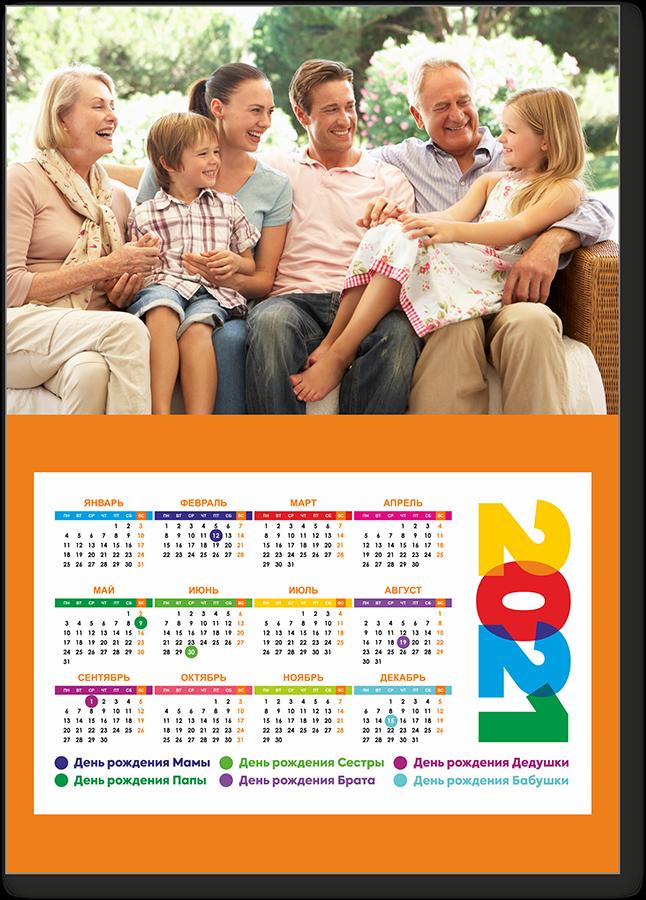 Изготовление магнитных календарей