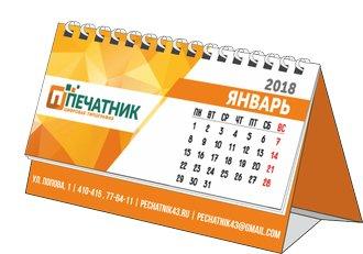 Изготовление карманных календарей